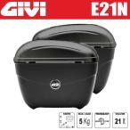 GIVI リアボックス サイドケース パニアケース 未塗装ブラック 容量 21L E21N バイク用ボックス GIVI製 高品質サイドボックス ジビ