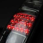 ランクル80 スモーク LEDテールランプ ランクル ランドクルーザー 80系 クリスタル ランクル ランドクルーザー80 ランクル カスタム