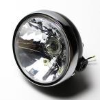 YBR125 ヘッドライト マルチリフレクター 純正交換 ヘッドライト カバー セット バルブ付 カスタム パーツ ケース 電球 ハーネス付き 180mm