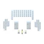 ハリアー 60系 ルームランプ 新型ハリアー 8点セット Flux LED 室内灯 内装パーツ TOYOTA HARRIER ZSU60 ZSU65 AVU65 LEDルームランプ