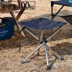 送料無料 アウトドアチェア ソロキャンプ 軽量 折りたたみ 椅子 ブラック コンパクト 小型 4脚 キャンプ 登山 用品 釣り  レジャー バーベキュー おしゃれ ソロ