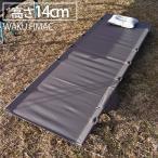 コット ローコット ソロキャンプ アウトドアベッド キャンプ アウトドア ベッド 折りたたみ コンパクト 軽量 おすすめ ランキング 寝心地 ツーリング