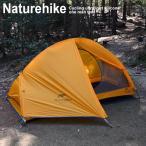 Naturehike テント 1人用 オレンジ ソロキャンプ ペグ 付 コンパクト 収納 アウトドア キャンプテント 登山 キャンプ用品 アウトドア用品