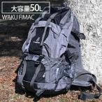 バックパック 登山 リュック 大容量 ブラック 50L メンズ レディース 大人 防水 多機能 おしゃれ ソロ キャンプ アウトドア 通学 旅行 防災