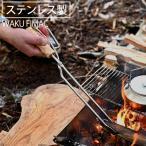 ファイヤープレーストング トング 木製 薪バサミ 炭バサミ バーベキュー グリル 焚き火 焚火 薪 炭 掴む 火ばさみ ソロ キャンプ アウトドア 軽量