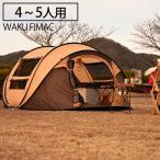 大型 ワンタッチ テント ポップアップ 簡易テント ドーム 1人用 2人用 3人用 4人用 5人用 ファミリー ビーチテント ワンタッチテント キャンプ アウトドア