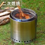 ネイチャーストーブ アウトドアストーブ キャンプストーブ 二次燃焼ストーブ ストーブ ウッドストーブ 焚き火台 焚き火 バーベキュー BBQ ソロキャンプ 用品