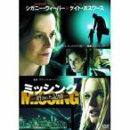 ミッシング 消された記憶 DVD LBX-059