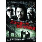 イーサン・ホーク ニューヨーク、狼たちの野望 DVD