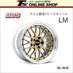 BBS LM 9.5J-20インチ (30) 5H/PCD114.3 GL-SLD ホイール1本 BBS正規取扱店 LM254