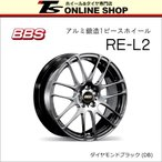 BBS RE-L2 4.5J-15インチ (45) 4H/PCD100 DB ホイール1本 BBS正規取扱店 RE5058