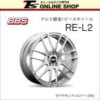 BBS RE-L2 6.0J-16インチ (48) 4H/PCD100 DS ホイール1本 BBS正規取扱店 RE5016