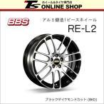 BBS RE-L2 6.5J-16インチ (44) 4H/PCD100 BKD ホイール4本セット BBS正規取扱店 RE5061
