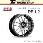 BBS RE-L2 6.5J-16インチ (45) 4H/PCD100 DB ホイール4本セット BBS正規取扱店 RE5030