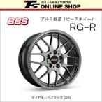 BBS RG-R 7.5J-18インチ (50) 5H/PCD114.3 DB ホイール1本 BBS正規取扱店 RG749