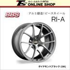 BBS RI-A 7.5J-18インチ (48) 5H/PCD114.3 DB ホイール4本セット BBS正規取扱店 RI-A019