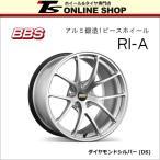 BBS RI-A 8.5J-18インチ (48) 5H/PCD114.3 DS ホイール1本 BBS正規取扱店 RI-A033