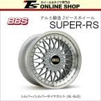 BBS SUPER-RS 10.0J-20インチ (35) 5H/PCD114.3 SL-SLD ホイール1本 BBS正規取扱店 RS567