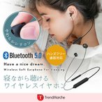 �磻��쥹����ۥ� bluetooth