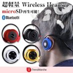 bluetooth イヤホン iphone6 iphone7 plus スマホ ブルートゥース イヤホン iphone イヤホン 高音質 ヘッドホン ジム ワイヤレスマイク bluetooth 「meru2」