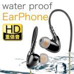 イヤホン iPhone8 plus iPhone X iPhone10 イヤホン スマホ 防水 アンドロイド 高音質 重低音 イヤホンマイク スマートフォン ヘッドホン 「meru1」
