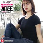 加圧インナー レディース 加圧シャツ 女性用 ダイエットインナー 着圧 引き締め インナー 姿勢 猫背 補正下着 半袖 tシャツ SlimTop (meru1)