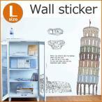 ウォールステッカー「イタリア ピサの斜塔」壁シール 壁ステッカー 壁紙 シール 賃貸 内装 おしゃれ 観光地 世界遺産 場所 歴史 ギネスブック 「merunasi」