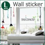 ウォールステッカー「カラフルペンダントライト」壁シール 壁ステッカー wall sticker 壁紙 シール 新生活 賃貸 内装 自然 ナチュラル リビング 「merunasi」