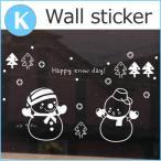 ウォールステッカー 「雪だるまサンタさん」(クリスマス サンタ  トナカイ リース クリスマスツリー) -誕生日 転写式  ウォールシート DIY 北欧 「merunasi」