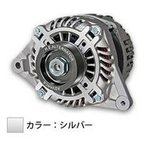 ADVANCE alternator レガシィ ツーリングワゴン BP ハイエフェンシーオルタネーター  150Aシリーズ カラー:シルバー