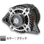 ADVANCE alternator レガシィ ツーリングワゴン BP ハイエフェンシーオルタネーター  150Aシリーズ  カラー:ブラック