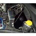 RX-8 バッテリー移設キット(オイルキャッチ&ウォッシャータンク付)