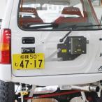 APIO ジムニー JB23 スペアタイヤ一本背負い&ナンバー移動キット