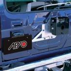 APIO ジムニー JB23 スペアタイヤ移動&ナンバー移動キット