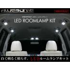 ショッピングステップワゴン ステップワゴン RF3-8 LEDルームランプ 3点セット