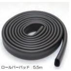 クスコ 40Φ専用 ロールバーパッド カラー:ブラック 長さ:1.2m