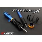 ショッピングステップワゴン ステップワゴン RG STREET Spec A RG1/RG3