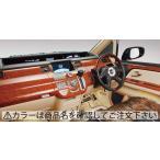 ショッピングステップワゴン ステップワゴン RG1〜4 純正ナビ無し車 ラグジュアリー インテリアパネルコレクション オリジナルカラー モノグラムグリッター