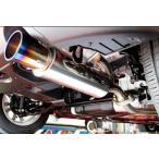 GPスポーツ デミオ DJ3FS AT車 エグザスエボチューンマフラー