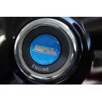 フェアレディZ Z34 IMPUL スタータースイッチ カラー:ブルー