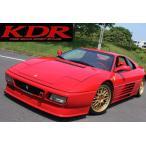 KDR Ferrari F348 フロントリップスポイラー カーボン/下部黒ゲルコート