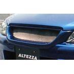 K-ONE アルテッツァ フロントグリル 塗装済み