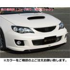 インプレッサ GH A-D TYPE フロントバンパースポイラー 塗分塗装済1 艶有ブラック/サテンホワイトパール (37J)