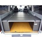 ハイエース 200系 4型 (パワースライドドア設定有り) ワイドボディ S-GL 8枚式ベッドキット 波道-10 マットカラー:ヴィンテージワイン