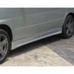 ショッピングステップワゴン ステップワゴン RF1/2 後期 サイドステップ 塗装済み