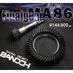 BANDOH MA86 ファイナルギア