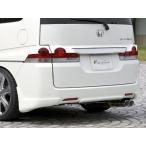 ショッピングステップワゴン ステップワゴン RG1-4 D:VISION リアエクステンション