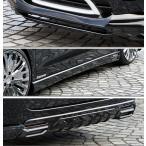 ショッピングステップワゴン ステップワゴン RK1/2 エアロパーツ3Pセット 塗装済 クリスタルブラックパール