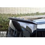 ショッピングステップワゴン ステップワゴン RK1/2 リアルーフスポイラー 塗装済 プレミアムホワイトパール