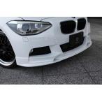 3D Design BMW 1シリーズ F20 M-Sport フロントリップスポイラー 塗装済み